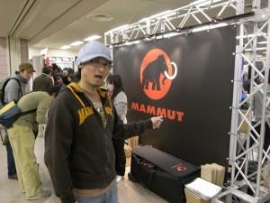 マムート展示会
