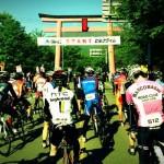 スタート。ロイヤルホテル前は1000台オーバーの自転車!